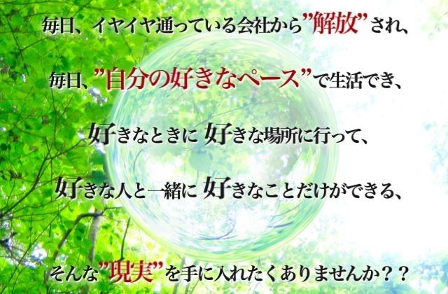 makeyourselfactive2.JPG